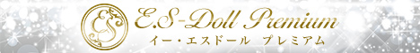 E.S-DOLL