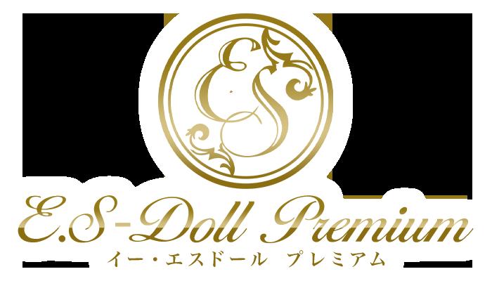 E.S-Doll Premium〜イーエスドール プレミアム 堺筋本町 大阪日本橋 梅田 のプロフィール